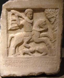 Cavalier Thrace, Musée Archéologique d'Istanbul. Elément central de la vie religieuse thrace, il est élévé au rang de divinité autochtone.